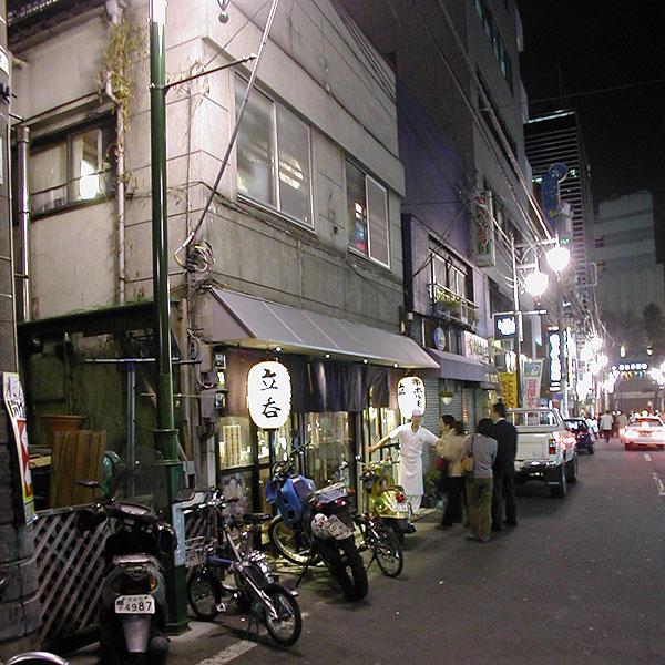 040312_tachinomi.jpg
