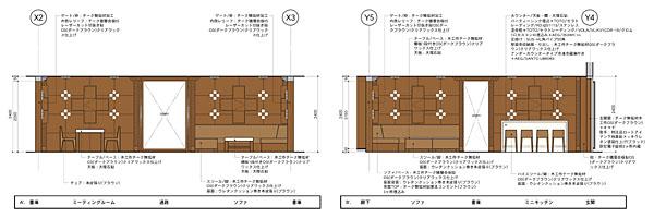 041220_gardenofboxes.jpg