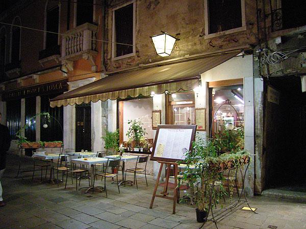 051113_venezia_peochi03.jpg
