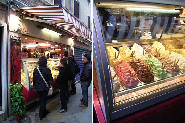 051113_venezia_store01.jpg