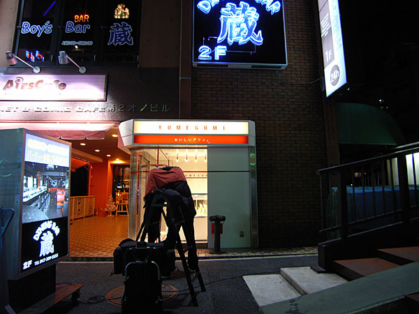 051207_yumegumi03.jpg