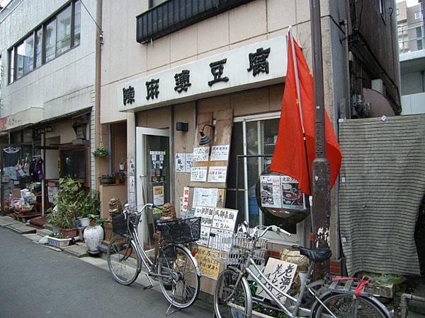 060225_chinmabo03.jpg