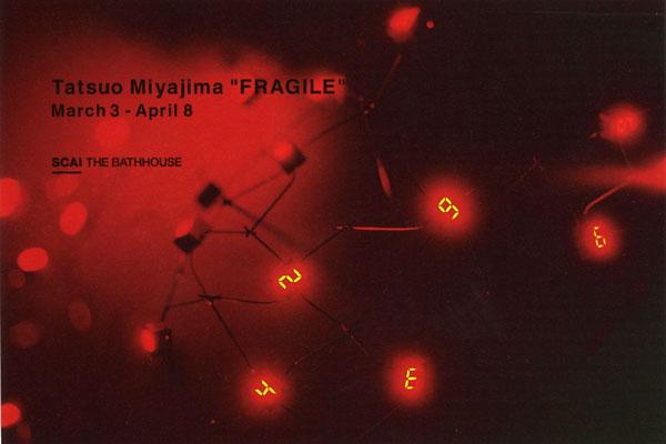 060304_miyajima_fragile.jpg