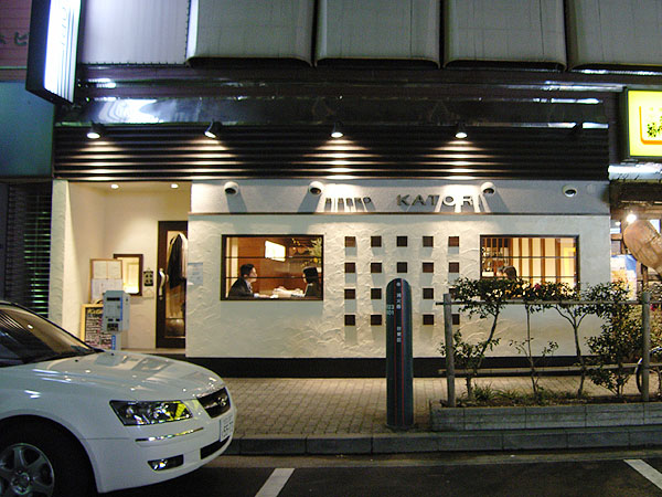 060309_katori.jpg