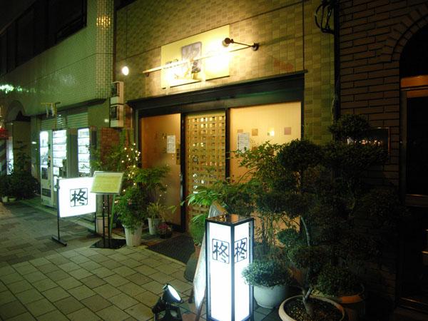 060518_hiiragi.jpg