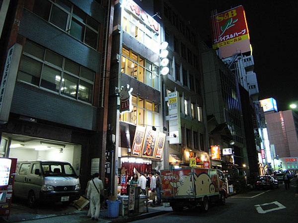 060526_yabaton01.jpg