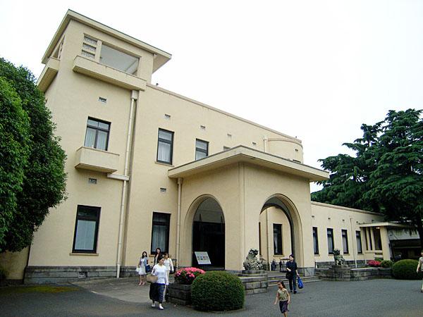 060610_meguroteienmuseum01.jpg
