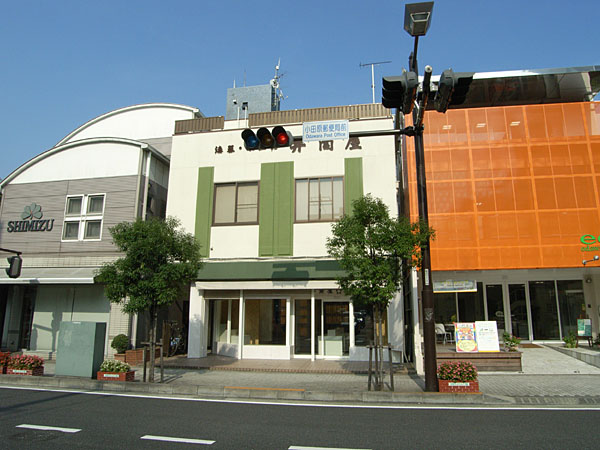 060810_itsutsuya04.jpg