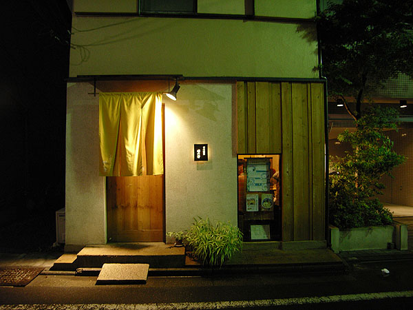 060912_nenotsu01.jpg