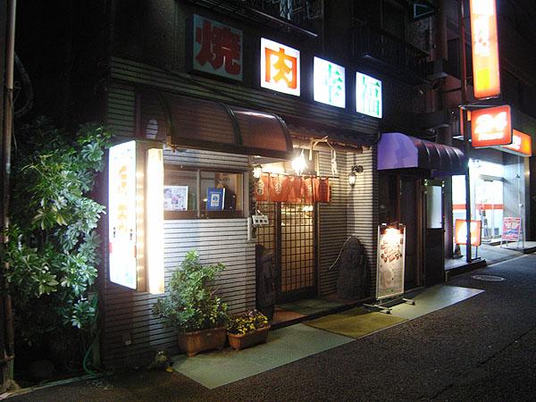 061027_asakusakohfuku01.jpg