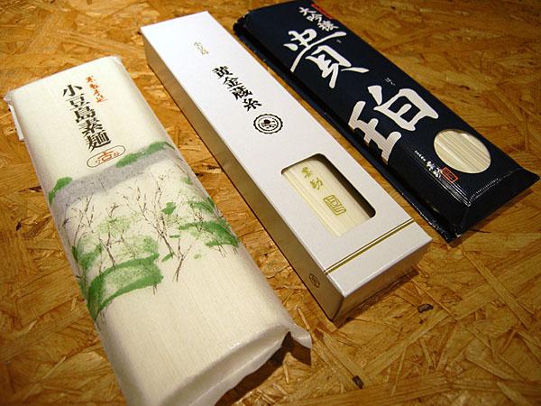 061029_jinsuke.jpg