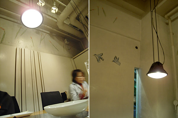 061225_ohgimachi_nishi01.jpg