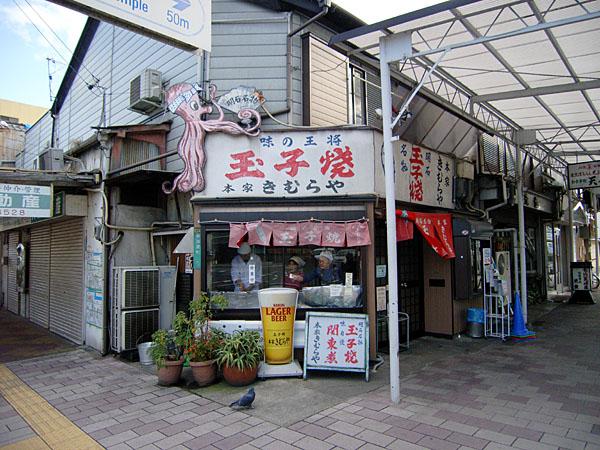 061228_akashi_kimuraya03.jpg
