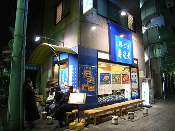 070203_tsukiji_sushidai.jpg