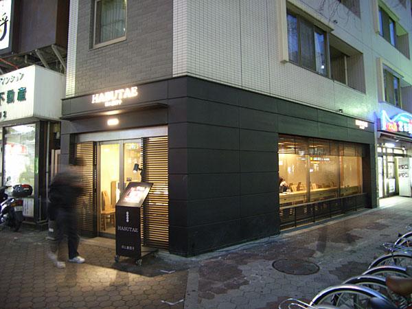 070207_nippori_habutae01.jpg
