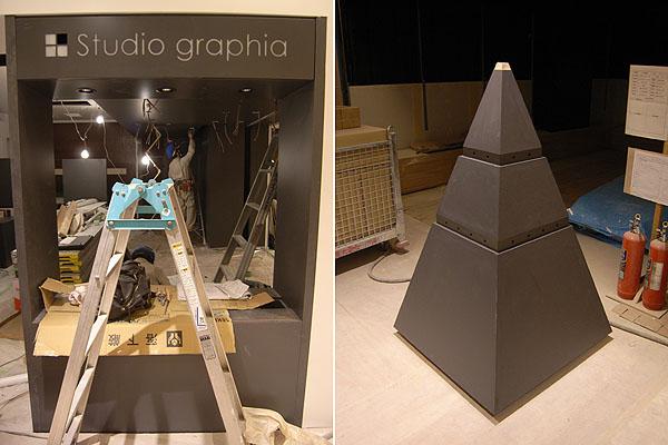 070215_studiographia05.jpg
