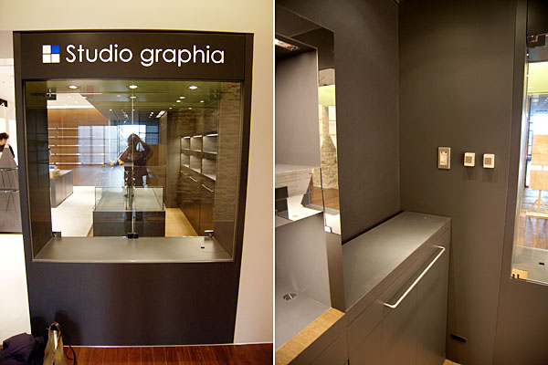 070412_studiographia03.jpg