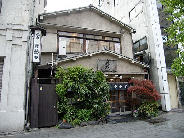 070421_namikiyabu.jpg