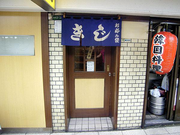 070625_umedakiji01.jpg