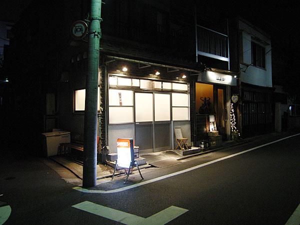070804_nakameguromaedaya01.jpg