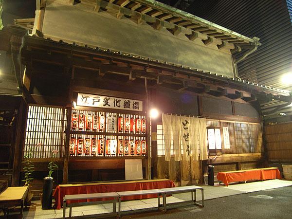 070810_komagatadozeu01.jpg