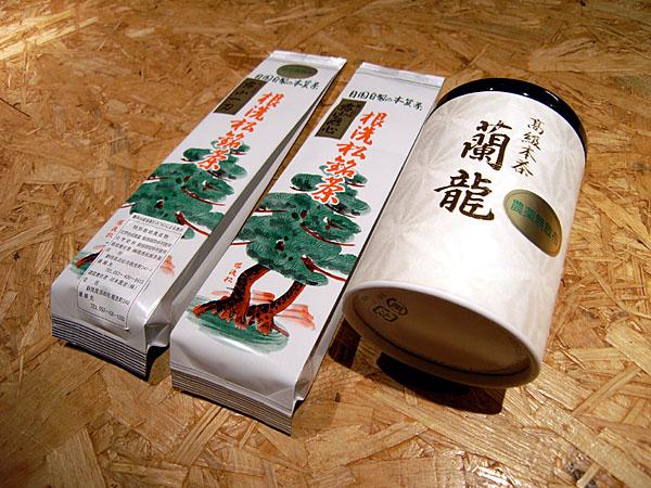 071108_nearaimatsu.jpg