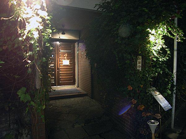 071130_aoyamatsutacoffee.jpg