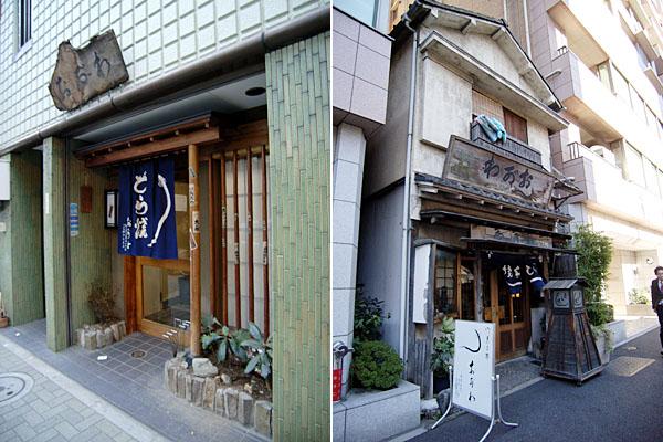 071219_asakusaogawa01.jpg