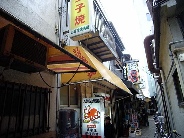 071225_akashidojo01.jpg