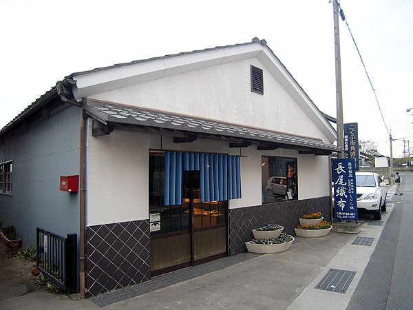 071225_tokushima_nagaoorifu01.jpg