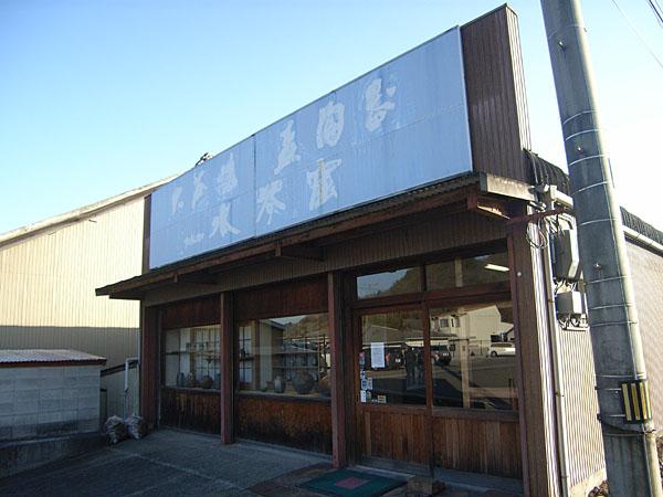 071226_tokushima_moritohki01.jpg