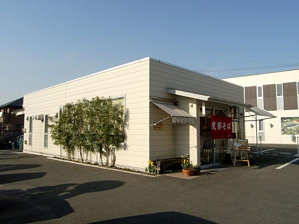 071227_tokushima_sanpa01.jpg
