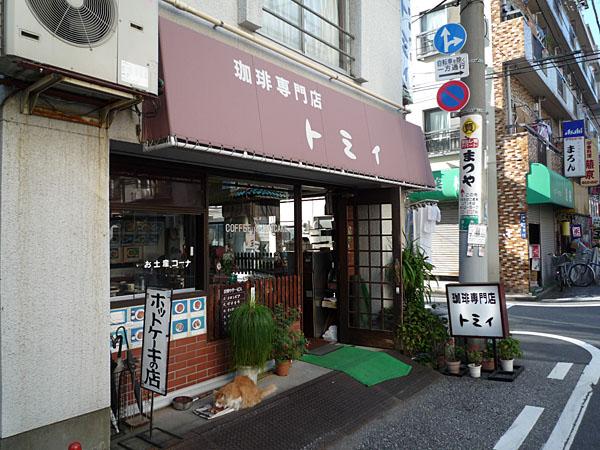 080924_kinshichotommy01.jpg
