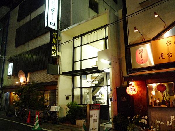 081028_ginzatakekawagallery02.jpg