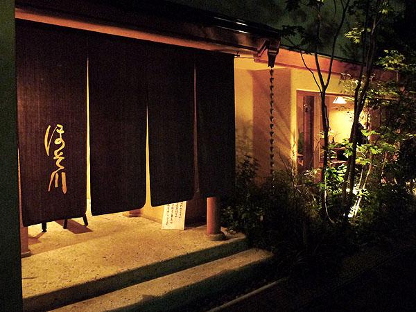 081101_ryogokuhosokawa.jpg