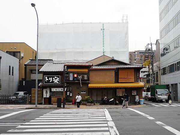 081222_kyoto_toriyasu01.jpg