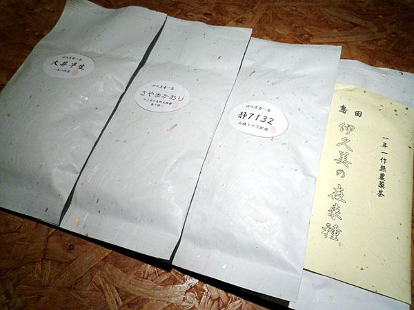 090114_nakayasuen.jpg