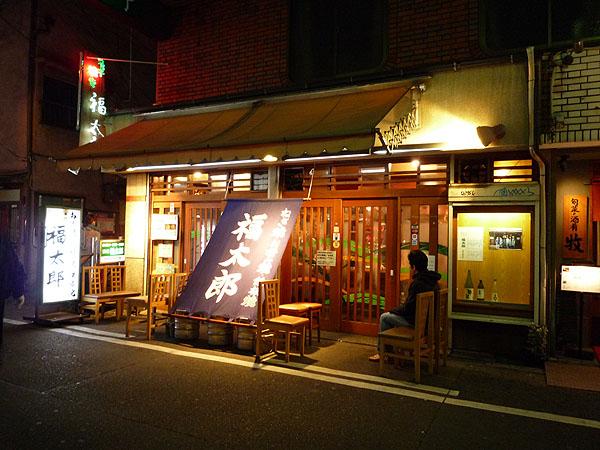 090328_osakafukutaro01.jpg