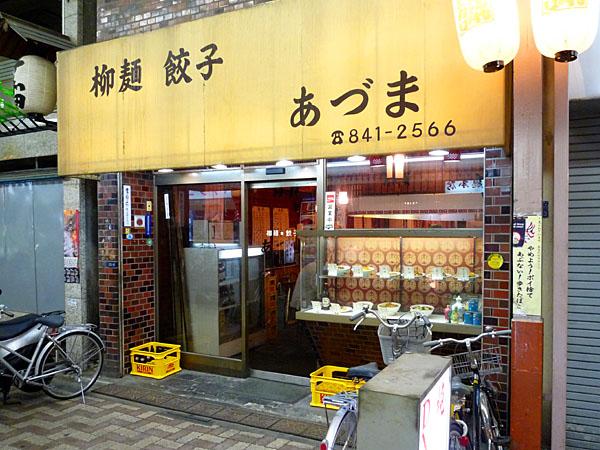 090428_asakusaazuma.jpg