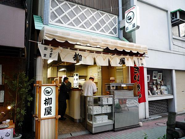 090526_yanagiya01.jpg