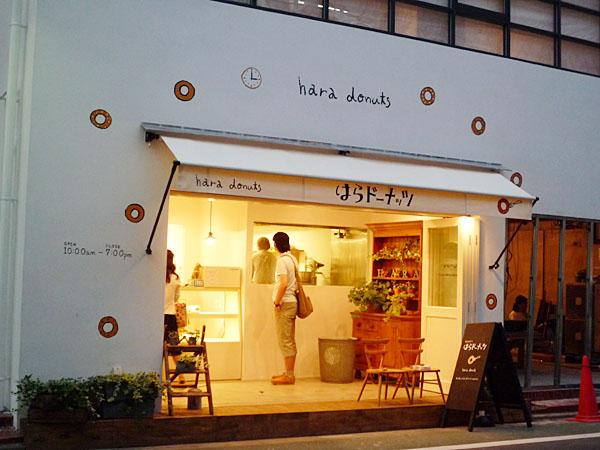 090709_haradntjiyugaoka02.jpg