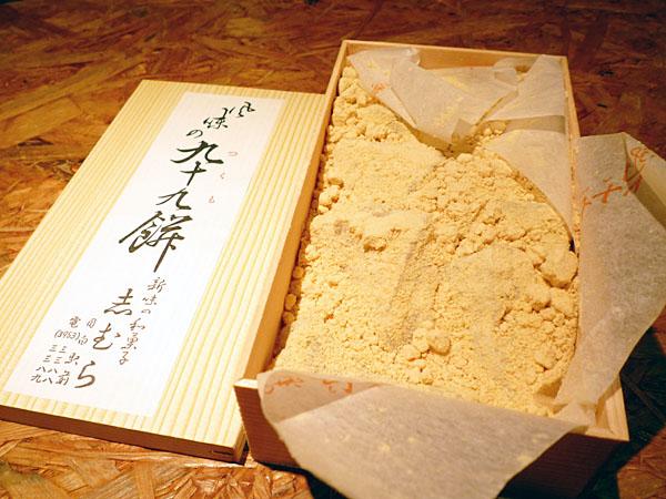 091110_tsukumomochi.jpg