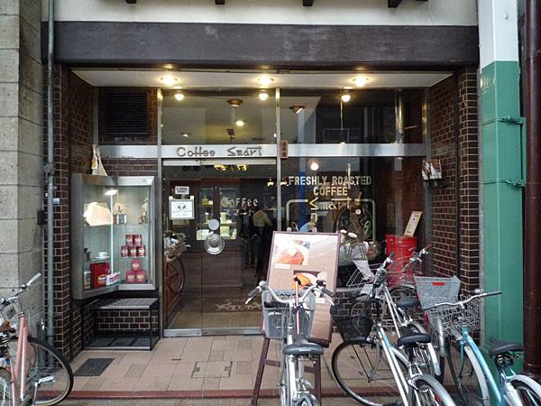 091225_smartcoffee01.jpg