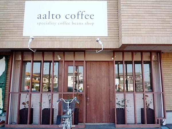 091230-aaltocoffee01.jpg