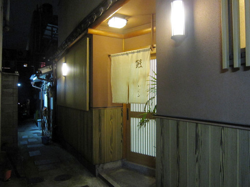 100811-kanesho01.jpg