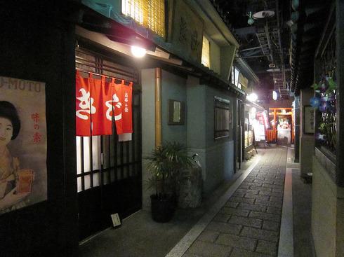 100829-kijiumedasky01.jpg